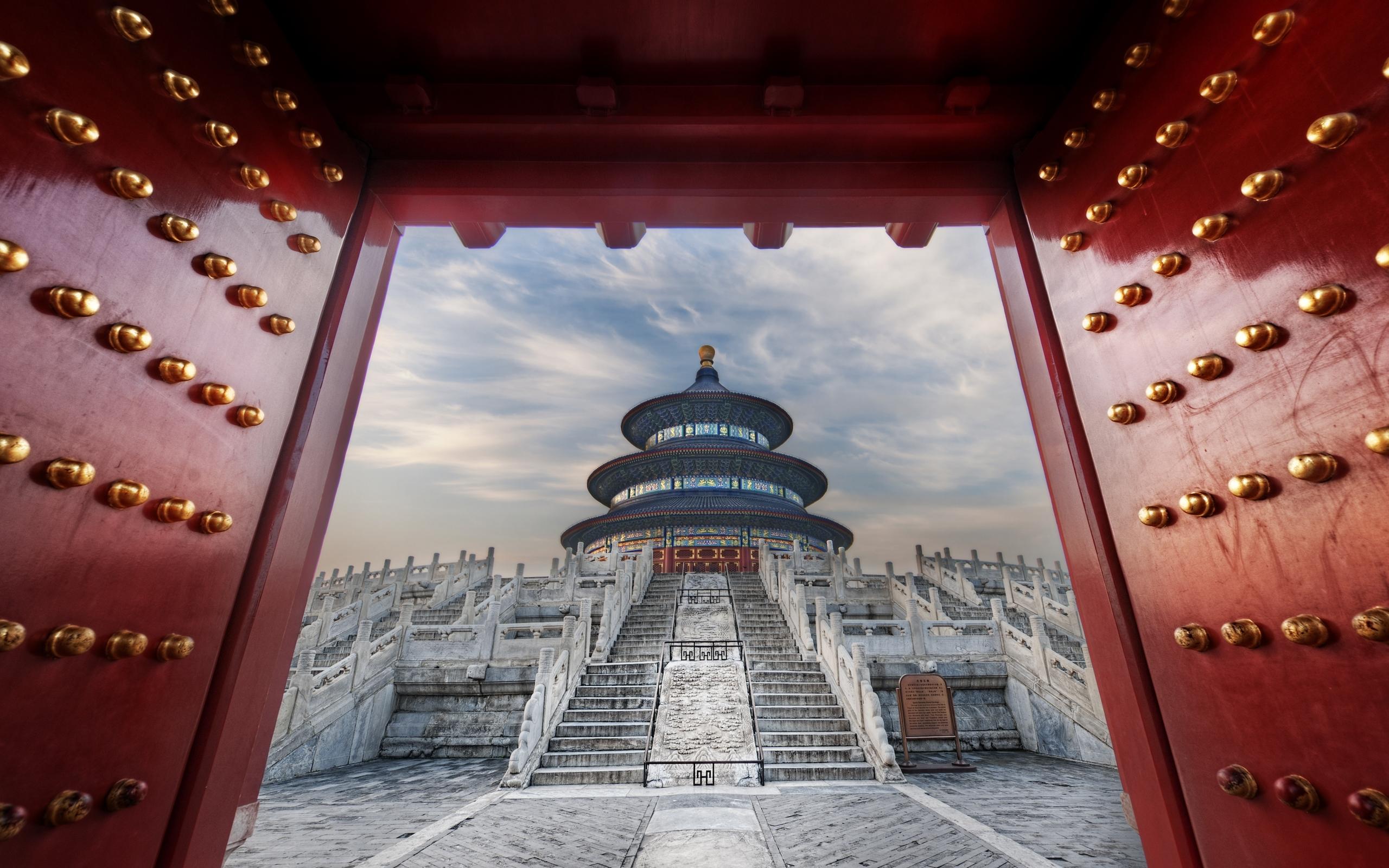 Правила ввоза в Китай